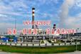 桂林酒店宾馆后厨油烟管道清洗剂新闻资讯大连
