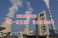 青岛凝汽器化学清洗公司国家A级企业