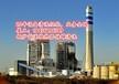 西安换热器除垢清洗_锅炉省煤器酸洗钝化公司新闻资讯广州