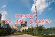 辽宁小区供暖管道换热器清洗除垢剂新闻资讯烟台
