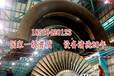 漳州空气能热水器热水管道水垢清洗剂新闻资讯包头