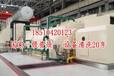 彭州空气能热水器热水管道水垢清洗剂公司施工方案说明