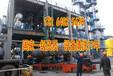 沈阳煤焦油清洗剂_横管冷却器清洗公司中国一线品牌