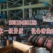 管道清洗行情价格西安管道清洗公司供应商导热油锅炉清洗型号规格图片
