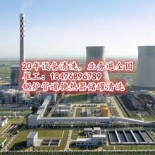 扬州蒸发冷清洗厂家报价冷凝器清洗促销蒸发冷清洗供应商图片