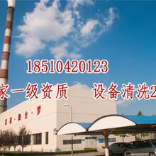 拉萨油罐清洗公司中国一线品牌图片