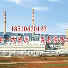 杭州换热器清洗厂家报价蒸发冷清洗促销换热器清洗供应商图片