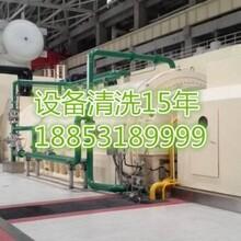 南昌冷却器清洗公司厂家报价导热油锅炉清洗促销冷却器清洗供应商图片