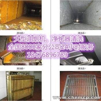 南京换热器除垢