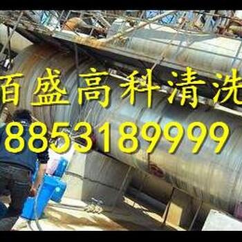 温州冷凝器清洗公