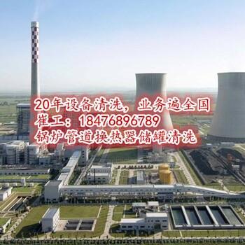 丹东管道除垢厂家报价新闻