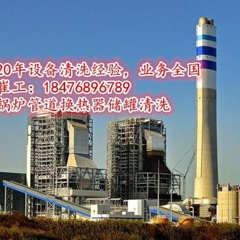 徐州蒸发器清洗图片1