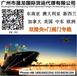 广州电器用集装箱海运悉尼的价格家居电器海运费用税费明细