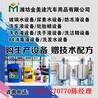 青州车用尿素生产必威电竞在线带技术!