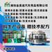 克拉玛依汽车玻璃水设备厂家,全自动设备!