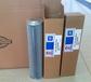 日喀则滤芯厂家-液压滤芯厂家