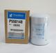 新疆唐纳森滤清器厂家批发p550148液压滤芯
