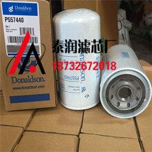 液压滤芯P550073滤清器LUBEFILTERxLF3436B45油格油杯图片
