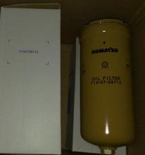 滤芯型号唐纳森滤清器过滤器销售型号表图片
