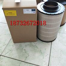 卸料器濾清器濾芯不銹鋼卸料器空氣過濾器濾芯圖片