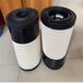供应替代贺德克10微米滤芯液压滤芯0330R010BN4HC/-V
