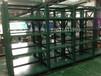 石景山重型模具架生产厂家