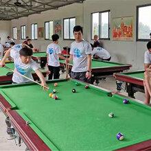 组织武汉周边中秋一日游活动这种新玩法碧玺要了解下的图片