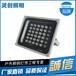 结构防水LED投光灯你放心的厂家--灵创照明