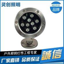 河南全彩外控LED水底灯你放心的厂家--灵创照明图片