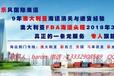 廣州深圳義烏玩具日用品家具五金到新西蘭海運雙清服務專線價格優惠包派送