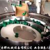 塑胶盖离心转盘送料_利用离心转盘实现塑胶盖送料