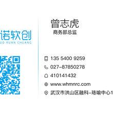 武汉东西湖网络公司武汉东西湖软件开发公司武汉东西湖APP开发