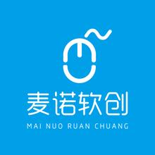 武昌网络公司武昌软件开发公司武昌APP开发公司武昌做网站公司