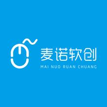 武汉江岸网络公司江岸APP开发江岸软件开发江岸做网站公司