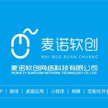 武汉硚口软件公司武汉硚口网络公司武汉硚口APP开发武汉硚口做网站