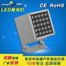 户外LED投光灯25W广告灯led户外灯招牌防水投射灯