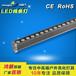 LED线条灯10W12W单色七彩内控外控户外景观照明灯