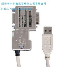 紧凑型NETLink?USB高速网关