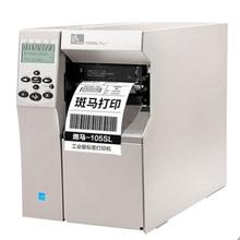 ZEBRA斑馬105SLPLUS工業條碼打印機300dpi不干膠標簽機105SL圖片