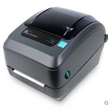 Zebra斑馬GX430t條碼打印機300dpi點二維碼ZD500不干膠標簽物流圖片