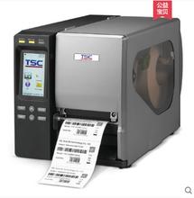 TSCTTP-2410MU/346MU/644MU工业型高速标签条码打印机