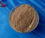 凈水劑鋁礬土 熟料 鋁礬土細粉 鋁礬土廠家價格