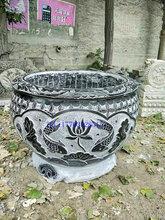 仿古石雕鱼缸仿古石雕鱼缸价格_优质仿古石雕鱼缸批发/图片
