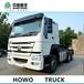中國重汽集團進出口公司豪沃牽引車