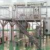 天沃蒸汽加热实验型艾草精油提取设备