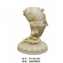 人造石雕喷水鱼雕塑仿砂岩喷水鱼小品喷水池动物工艺品摆件图片