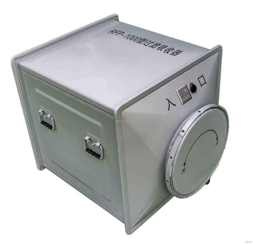 全新人防专用防化RFP-1000型过滤吸收器价格