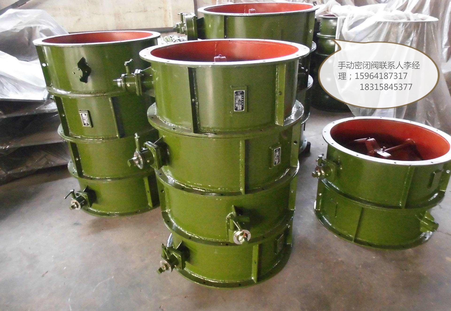 格瑞德厂家直销手动密闭阀-油网除尘器-超压排气活门