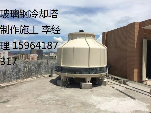 山东金光玻璃钢冷却塔-专业冷却塔生产商