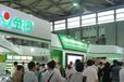 2019第7届中国义乌美博会-大健康展区